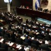 Honduran Congress Approves Sale of Country Resources