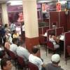 San Pedro Sula Tax Amnesty Good Through December 31st