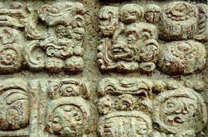 Mayan Ruins in Copan
