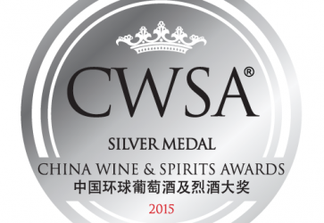 Honduras Wine Wins in China