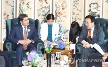 President Hernandez in Busan
