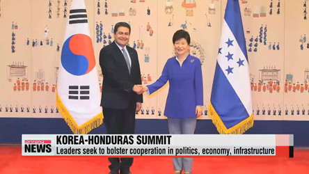 Presidents Hernandez and Geun-hye