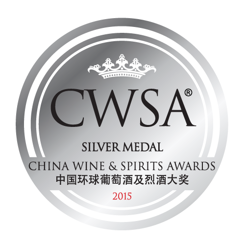 Honduras Wine is Silver Medal Winner at CWSA