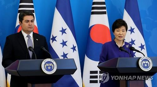 Honduras to Receive Aid from South Korea